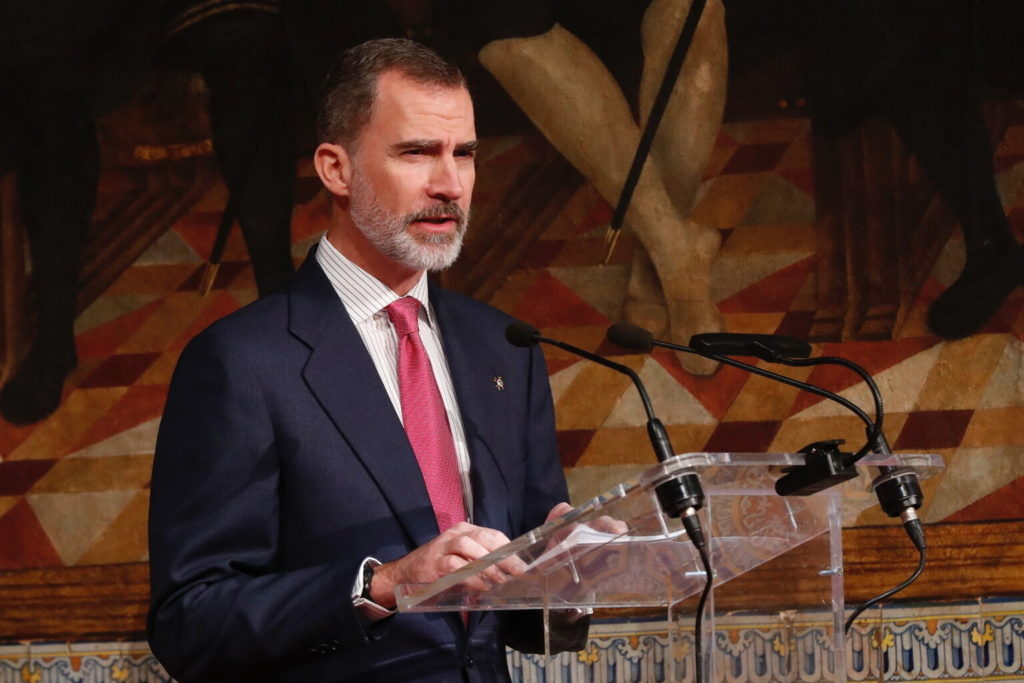 Honorary Presidency of His Majesty King Felipe VI